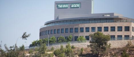 Teva Pharmaceutical förvärvar Gecko Health Innovations